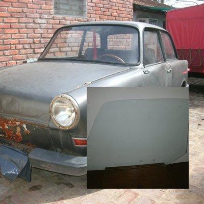 Repuesto Vidrio Puerta Lateral BMW De Carlo 700 1960