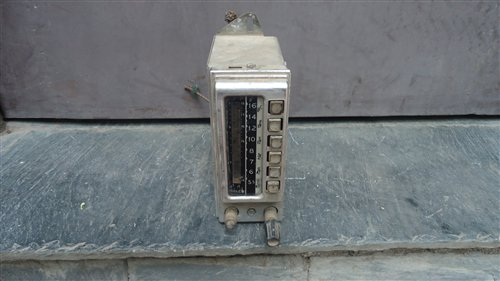 Repuesto Radio Philco