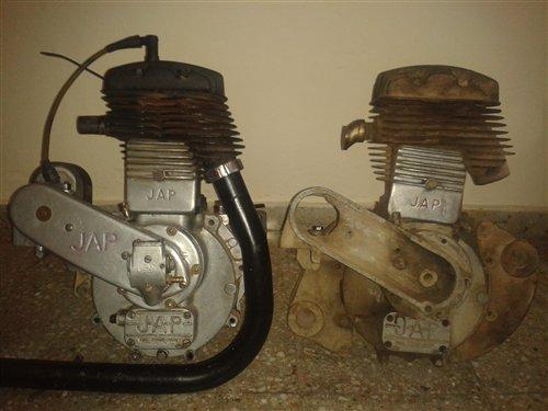 Part Jap 600 Engines