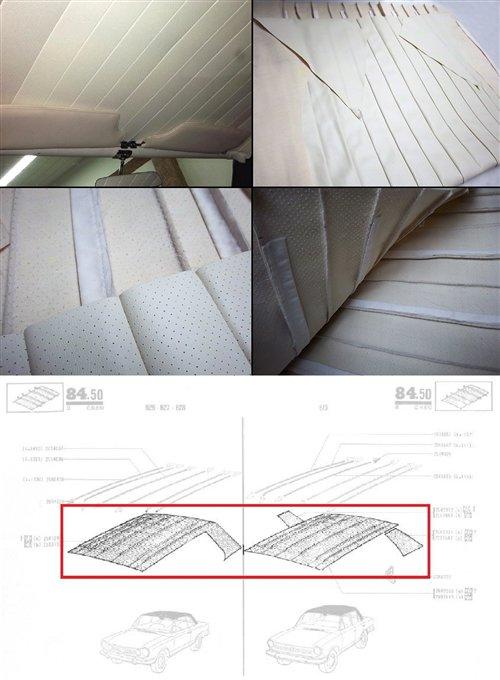 Part Upholstered Ceiling Torino