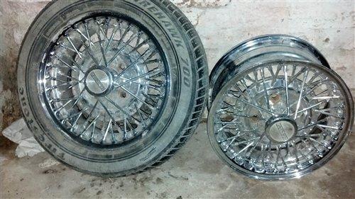 Part Japanese Auto Tires