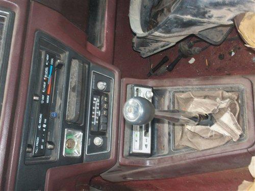 Part Console Toyota Corolla