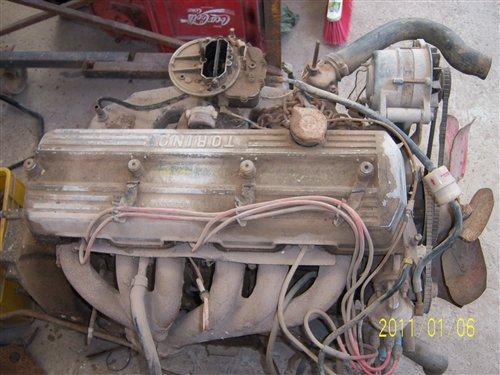 Part Torino 7 Banks 1979 Tsx Engine