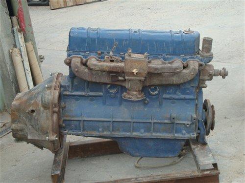Part International Motor