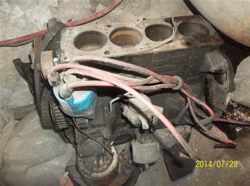 Part Block Engine Fiat 125