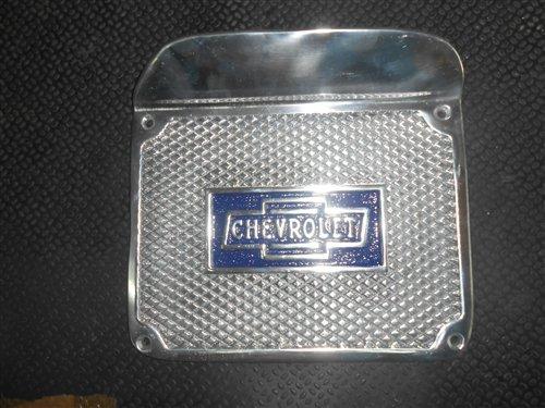 Part Al Chevrolet