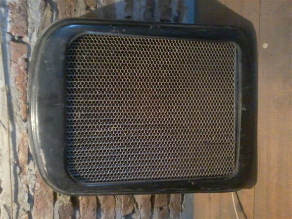 Part Honeycomb Radiator Avejas