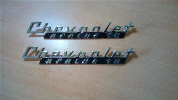 Repuesto Insignia Apache/10