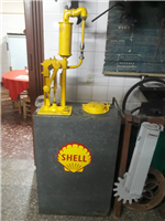 Surtido Shell Aceite