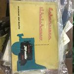 Manual Utilitario Ika 1965