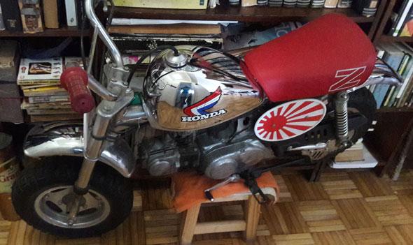 Honda Special Edition 1986 Motorcycle