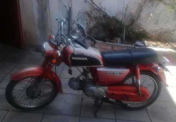 Honda CD-70 Motorcycle