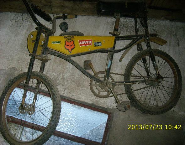 Bike 1980 Toyama