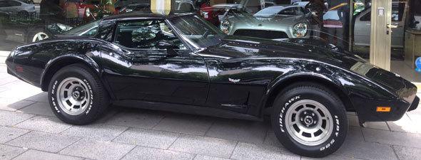 Car Chevrolet Corvette