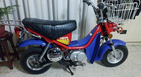 Moto Yamaha Chappy 80