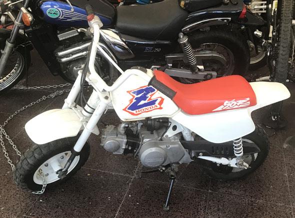Moto Honda Z50R