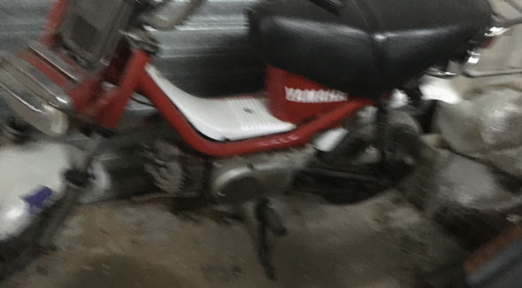 Yamaha Chapy Chapy