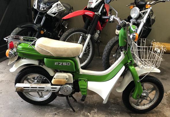 Suzuki FZ 50 2 T