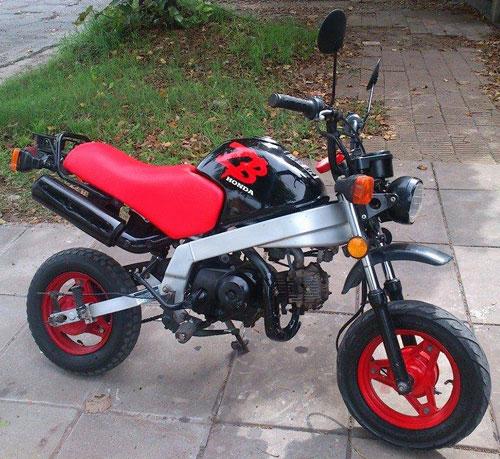 Motorcycle Honda ZB50