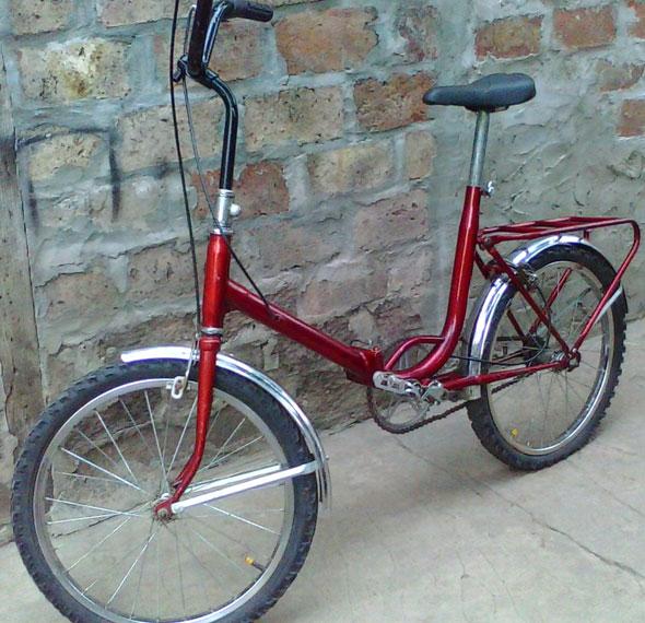 Bike Rodado 20 Plegable Aurorita