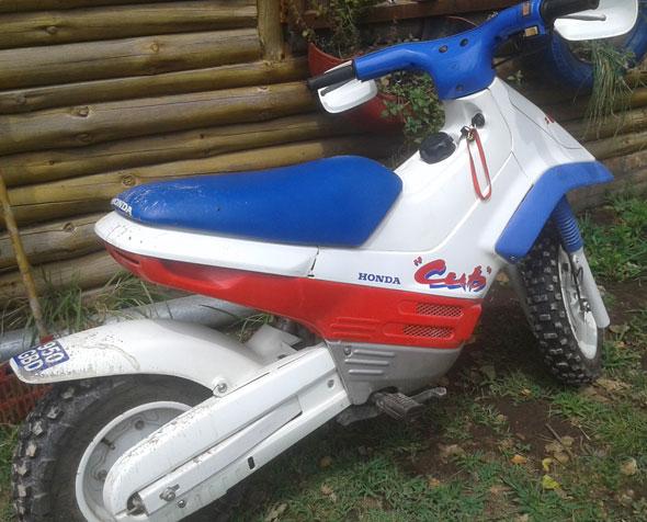 Car Honda 1993