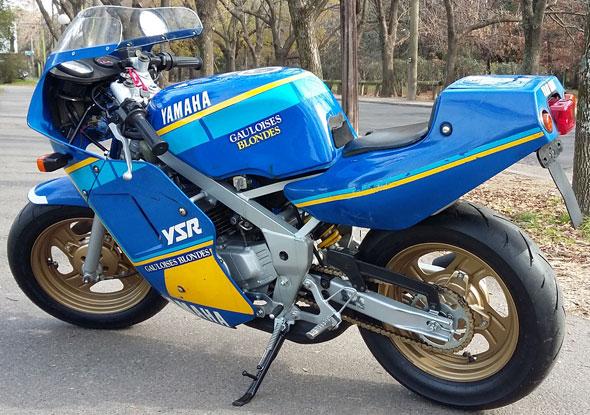 Moto Yamaha YSR 80