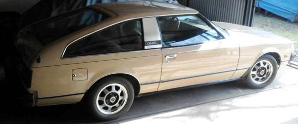 Car Toyota Célica GT2000