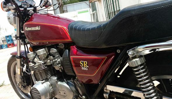 Motorcycle Kawasaki SR 650 1981