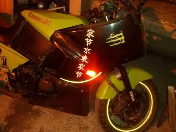 Moto Kawasaki Ninja GPX 600 C4