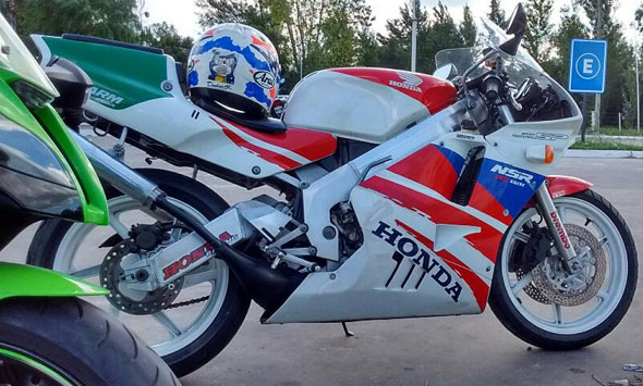 Honda NSR 250 SP Motorcycle