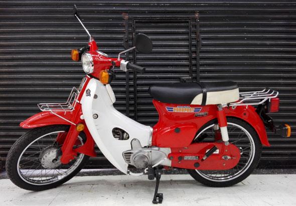 Honda Passport C70 Motorcycle
