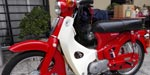 Honda  C90 Econopower