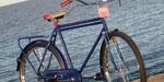 Bicicleta Estilo Ingl�s Rodado 26